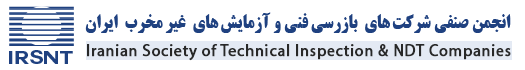 Iranian Society of Technical Inspection & NDT companies