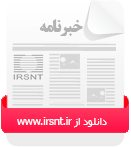 خبرنامه3