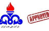 شرکتهای بازرسی فنی صلاحیتدار شرکت ملی گاز ایران