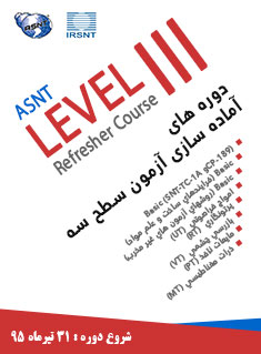 asnt level 3 refresher course